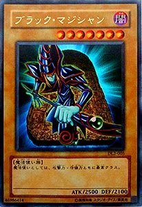 DL2-005 UR ブラック・マジシャン【遊戯王シングルカード】
