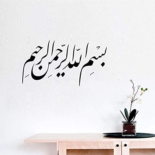 31X57 Cm Citas De Murales Islámicos Calcomanías De Vinilo Extraíbles Para El Hogar Citas De Murales Cuadrados Pegatinas De Pared Papel Tapiz De Bricolaje Artista Decoración Del Hogar