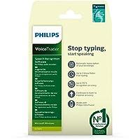 Philips DVT2805 音声レーサー音声認識ソフトウェア