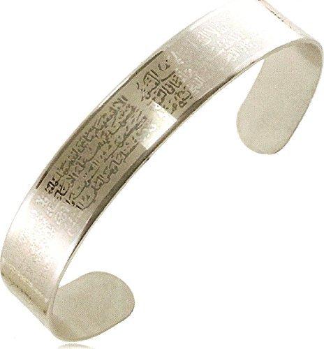 Muslimisches Ayatul-Kursi-Armband und Armreif aus Edelstahl