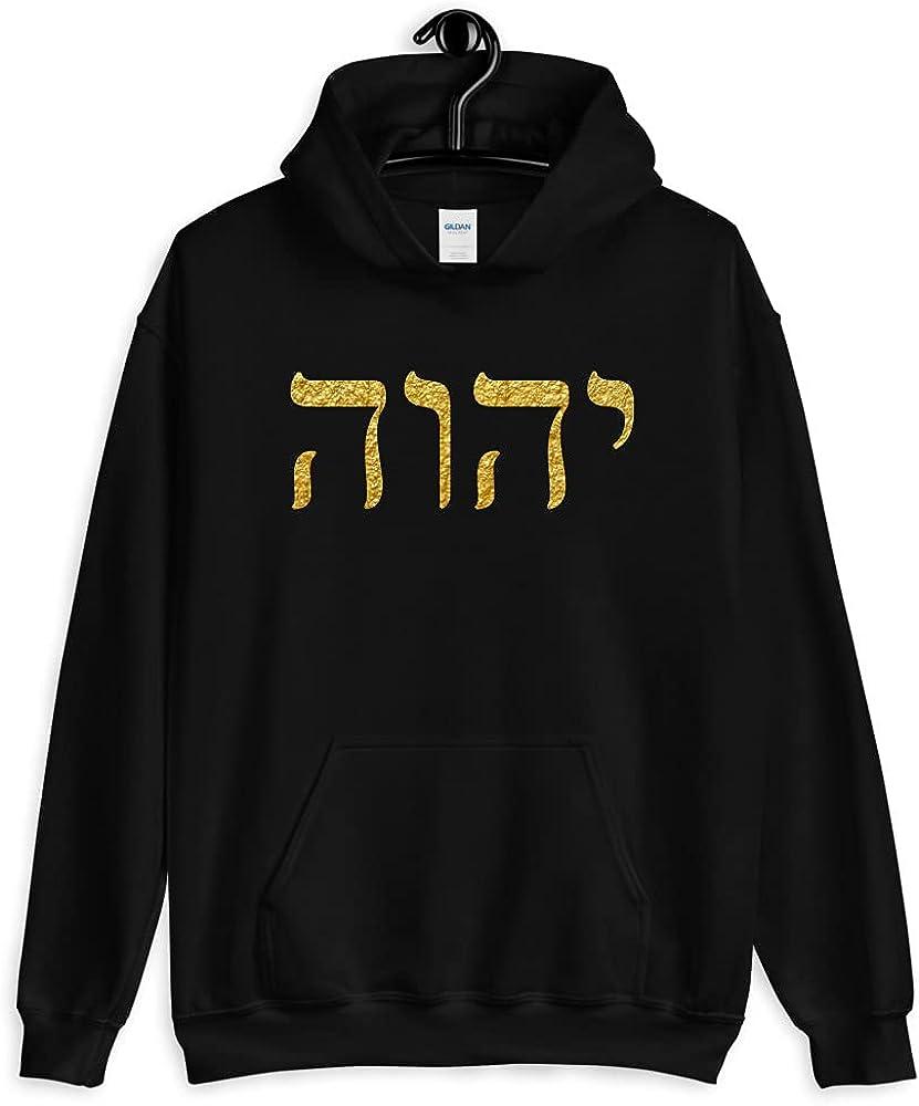 YHWH Sacred Name Unisex Hoodie Hebrew Roots Yahweh Clothing Gift