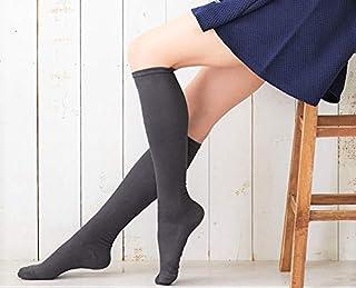 【在庫一掃】【3足セット】美脚 着圧ソックス 綿 抗菌 防臭 足の疲れ むくみ 下肢静脈瘤 エコノミー症候群 23-25cm 太陽ニット 78-3p