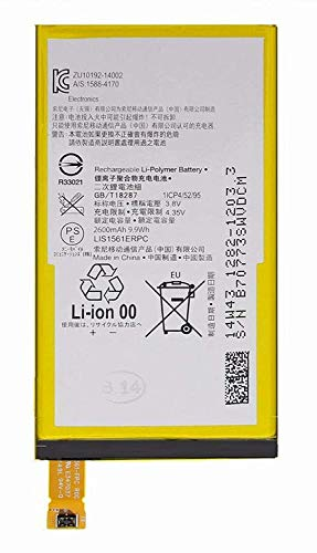 Welcozon E5363 Battery 2600 mAh for Sony Xperia C4 (Warranty Version)