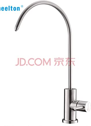 Water Purifier Faucet Straight Drinking Pure Faucet 2 Points Kitchen 304 Stainless Steel Pure Water Dispenser Lead-Free Single Cold Hole
