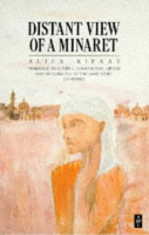 Distant View of a Minaret and Other Stories (African Writers Series No. 271) (French Edition)