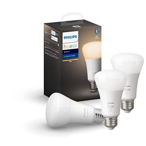 【アウトレット品】Philips Hue ホワイト シングルランプ 3個セット (電球色)Bluetooth + Zigbee E26 LED電球 スマートライト 調光 Alexa Amazon Echo Google Home対応 アレクサ対応