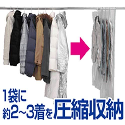 東和産業KP吊るせる衣類圧縮パックロング2枚入80413