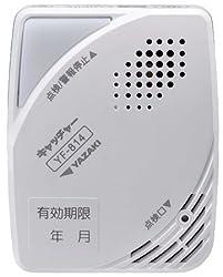 矢崎 都市ガス ガス警報器 日本製 YF-814 ガス漏れ 警報器 省エネ コンパクト