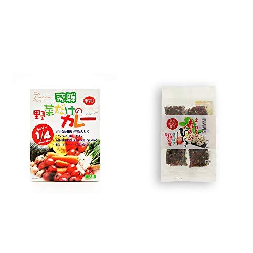 [2点セット] 天領食品 野菜だけのカレー 【中辛口】 (1食分)・楽しいおにぎり 赤かぶひじき(8g×8袋)