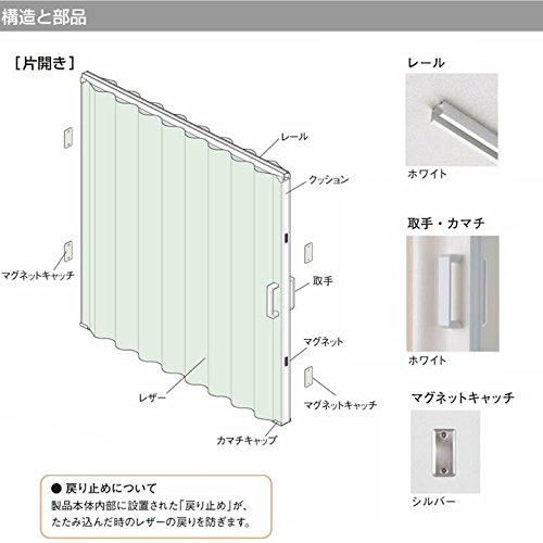 防炎加工アコーディオンタチカワメイト規格サイズ幅100×高さ174cm【313(スワン)】
