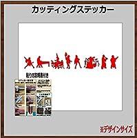 ③和楽器バンド シルエット カッティングステッカー (赤, 25×4.5cm 【2枚組】)