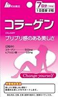 【明治薬品】栄養機能食品 コラーゲン 7日分(1日2粒 計14粒)