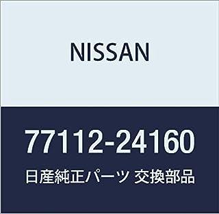 NISSAN(ニッサン)日産純正部品スキー ラック セット 77112-24160