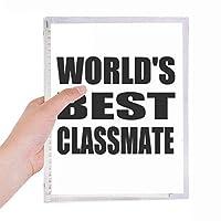 世界最高の同級生が卒業シーズン 硬質プラスチックルーズリーフノートノート
