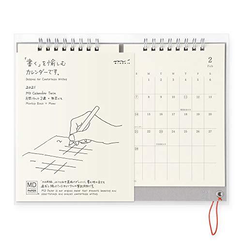 デザインフィルミドリ2021年カレンダー卓上MDカレンダーツイン31009006