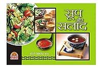 Soup Aur Salad
