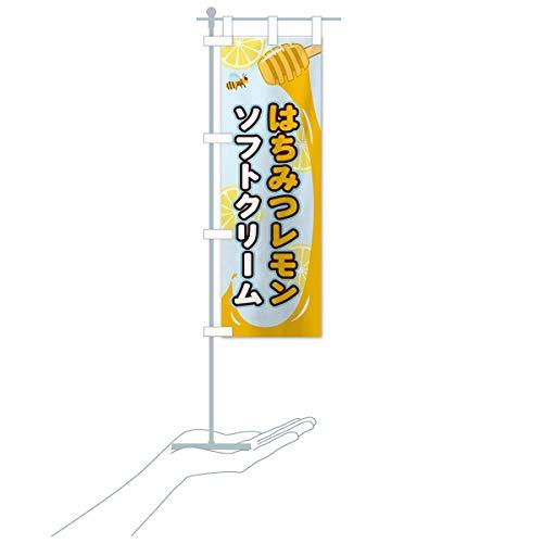 卓上ミニはちみつレモンソフトクリーム のぼり旗 サイズ選べます(卓上ミニのぼり10x30cm 立て台付き)