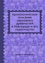 99 names Allah Value meaning use 99 imen Allakha Znachenie smysl i polza