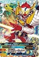 ガンバライジングナイスドライブ第4弾/D4弾/D4-037 仮面ライダーバロン バナナアームズ SR