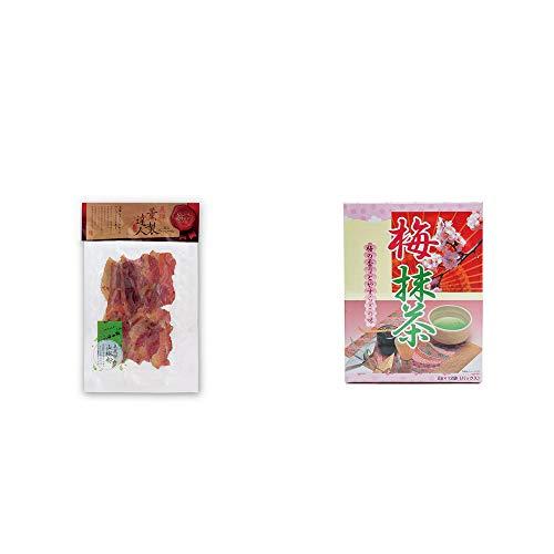 [2点セット] 薫製達人 豚バラベーコン燻製(60g)[飛騨山椒付き]・梅抹茶[小](12袋)