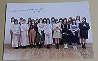 日向坂46 documentary 映画「3年目のデビュー」満員御礼 入場者プレゼント ポストカード 823 特典