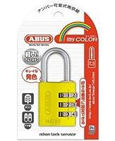 ABUS マイカラーナンバー可変式南京錠30mm イエロー 145-30 YE 小箱5個入り