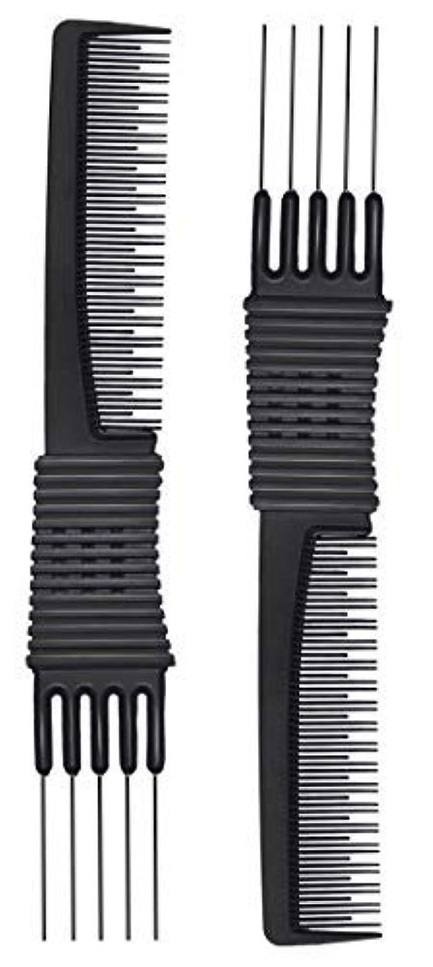 ラビリンス取り囲むマエストロ2pcs Black Carbon Lift Teasing Combs with Metal Prong, Salon Teasing Lifting Fluffing Comb with 5 Stainless Steel Pins [並行輸入品]