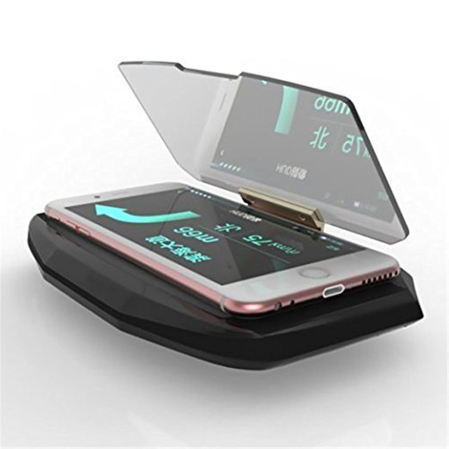 I-Sonite Head Up Display Projector Universal Car HUD Holder Bracket Display Image HD Reflector for Mobile Phone GPS NavigationDoogee T5 Lite