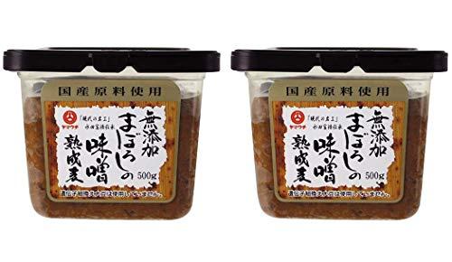 [山内本店] 味噌 無添加 まぼろしの味噌 熟成麦 500g×2