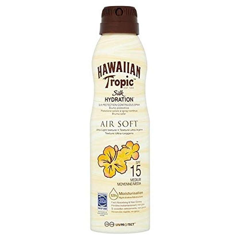 ビデオ引き潮会計士[Hawaiian Tropic ] H /向性絹水和エアガン連続スプレーSpf15の177ミリリットル - H/Tropic Silk Hydration Airsoft Continuous Spray SPF15 177ml [並行輸入品]