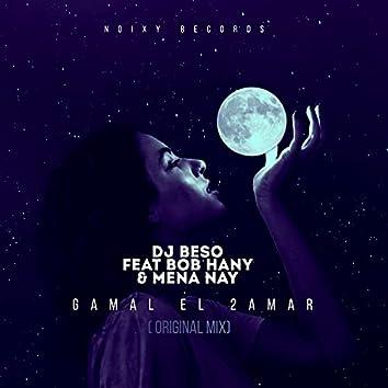 Gamal El 2amar
