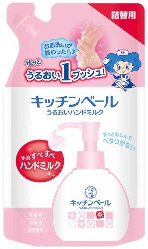Rohto Kitchen Veil | Hand Cream | Moist Hand Milk Refill 90g (japan import)