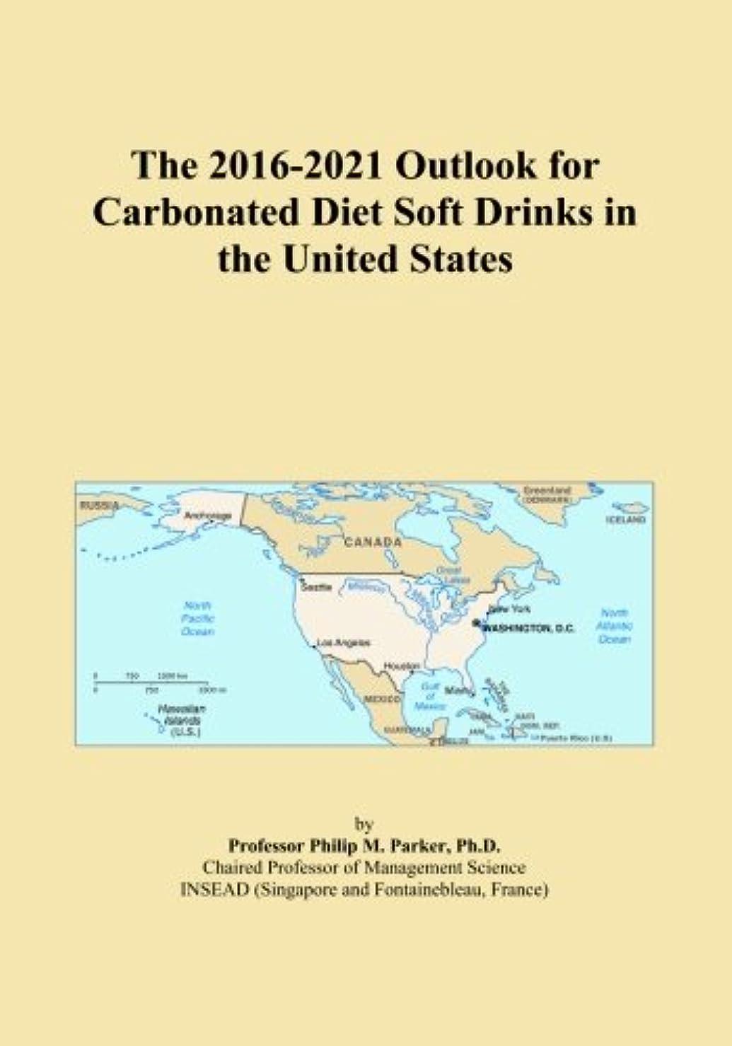 コンテンポラリー主に大宇宙The 2016-2021 Outlook for Carbonated Diet Soft Drinks in the United States