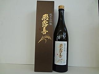 飛露喜 ひろき 純米大吟醸 山田錦 100% 720ml 日本酒