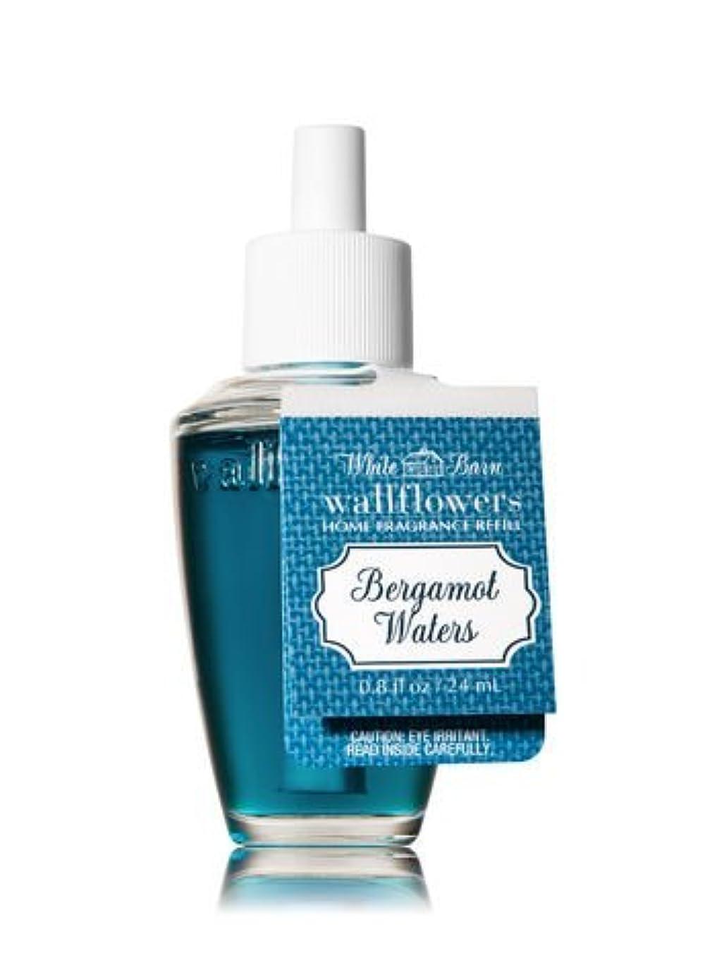 慎重ピンタール【Bath&Body Works/バス&ボディワークス】 ルームフレグランス 詰替えリフィル ベルガモットウォーター Wallflowers Home Fragrance Refill Bergamot Waters [並行輸入品]