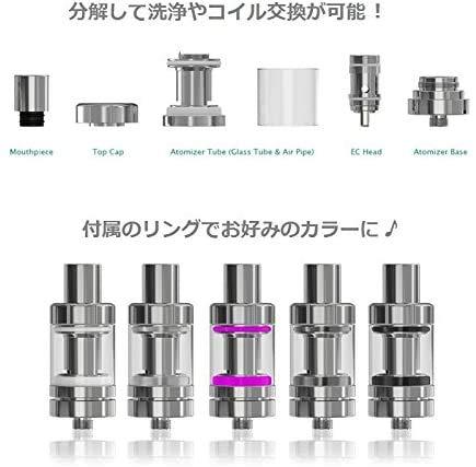【Eleaf】正規品MELO3/MELO3mini[イーリーフMELO3/MELO3mini]電子タバコアトマイザー(Melo3,Blackブラック)