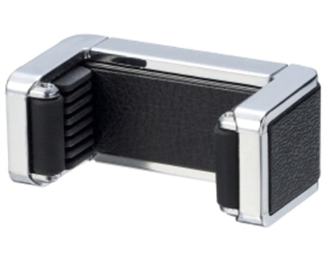 カエル等ワーディアンケースSEIKOSANGYO [ 星光産業 ] テレキャッチ7 レザー [ 快適アイテム ] EC-125
