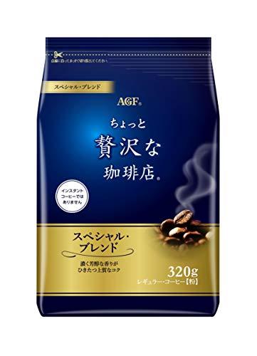 AGF ちょっと贅沢な珈琲店 レギュラーコーヒー スペシャルブレンド 320g 【 コーヒー 粉 】