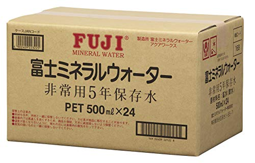 『富士ミネラルウォーター 非常用5年保存水 (ペット) 500ml×24本』の1枚目の画像