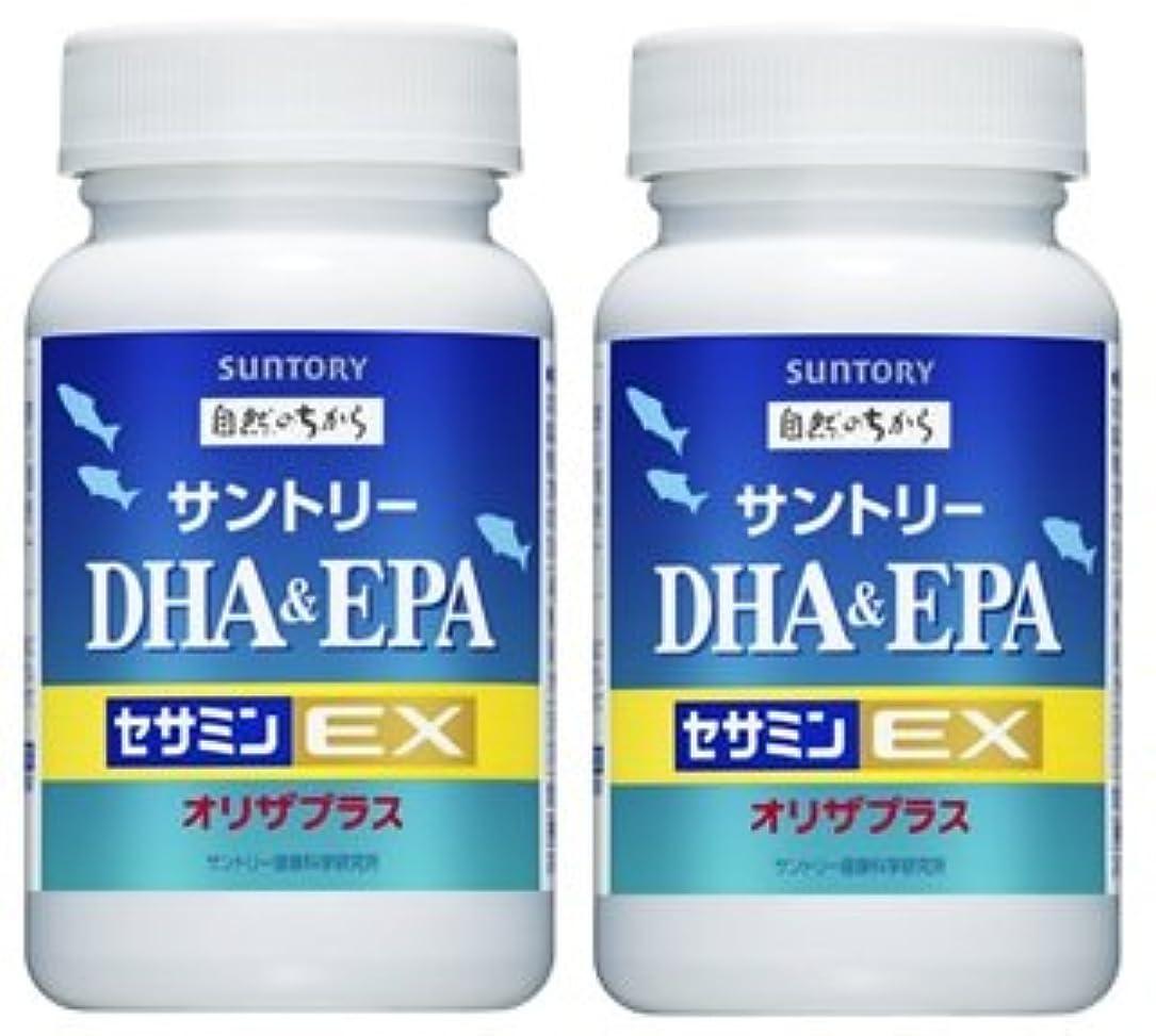 気絶させる提出する正確な【2個セット】サントリー DHA&EPA+セサミンEX 240粒