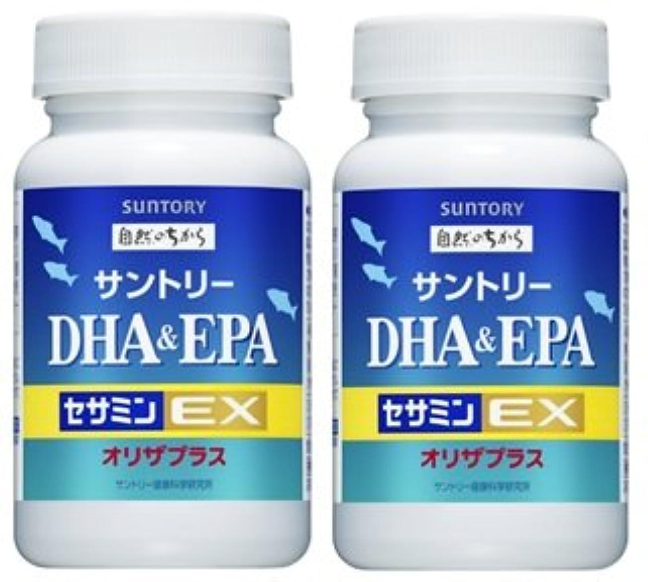 アンプゴミ箱心理的【2個セット】サントリー DHA&EPA+セサミンEX 240粒
