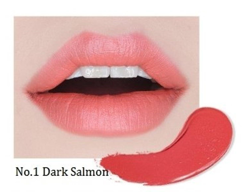 童謡混乱させる見積り[New] ARITAUM Satin Pencil Lip Lacquer 2.5g/アリタウム サテン ペンシル リップラッカー 2.5g (#1 Dark Salmon) [並行輸入品]