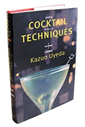 Cocktail Techniques by Kazuo Uyeda
