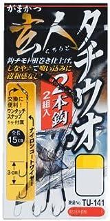 がまかつ(Gamakatsu) 玄人 タチウオ2本仕掛 ワイヤーTU141 4-48 LL.