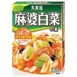 丸美屋 麻婆白菜の素 160g×10箱入×(2ケース)