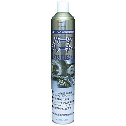 【Amazon.co.jp限定】 AZ(エーゼット) パーツクリーナー 840ml プラスチック使用可 原液504ml