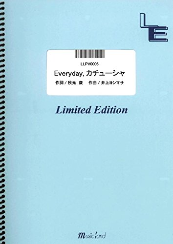 ピアノ&ヴォーカル Everyday、カチューシャ/AKB48  (LLPV0006)[オンデマンド楽譜]の詳細を見る