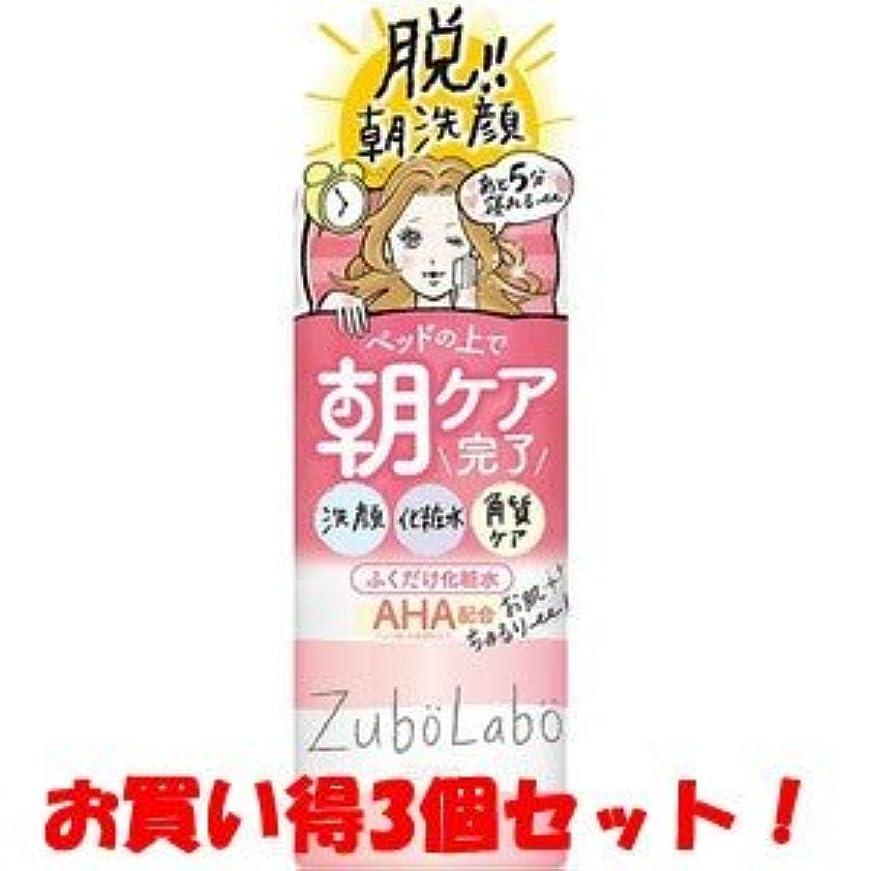 プレーヤー過度に承知しました(常盤薬品工業)サナ ズボラボ 朝用ふき取り化粧水 300ml(お買い得3個セット)