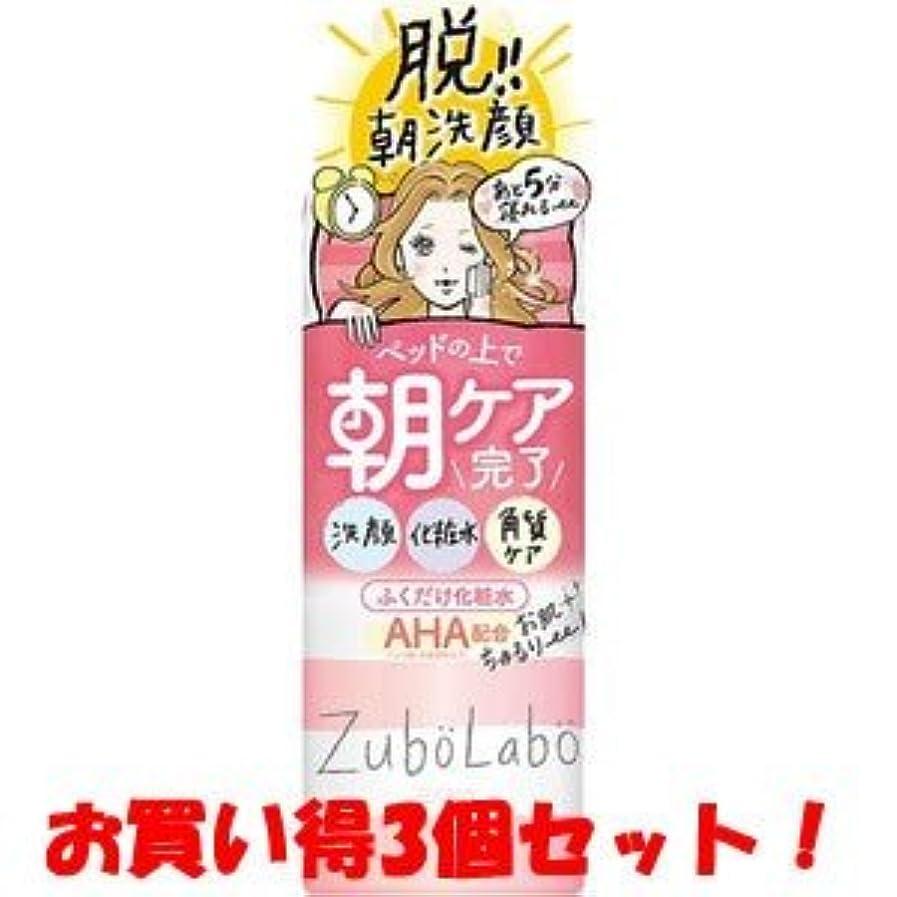 ハック強化ゴール(常盤薬品工業)サナ ズボラボ 朝用ふき取り化粧水 300ml(お買い得3個セット)