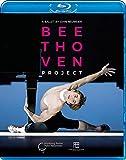 ハンブルク・バレエ『ベートーヴェン・プロジェクト』[KKC-9538][Blu-ray/ブルーレイ]